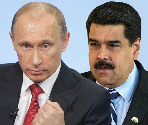 Der Spiegel: Как Россия спасает Венесуэлу от экономического коллапса