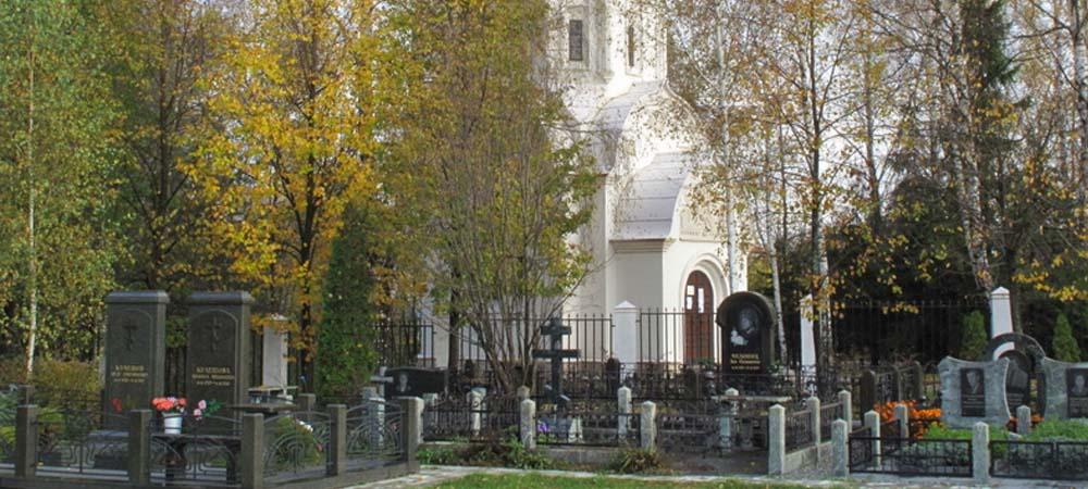 Анастасию Заворотнюк похоронят в Анкудиново - рядом с братом и отцом
