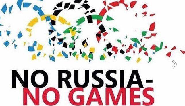 #NoRussiaNoGames: подковерные игры Запада определили решение МОК