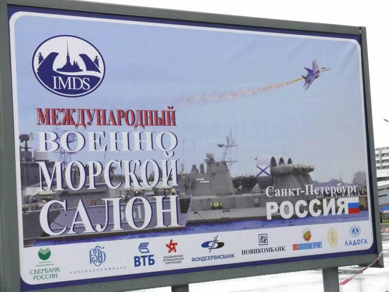 """Интервью с Дмитрием Посадовым: """"В последнее время произошел перекос в сторону военных заказов"""""""