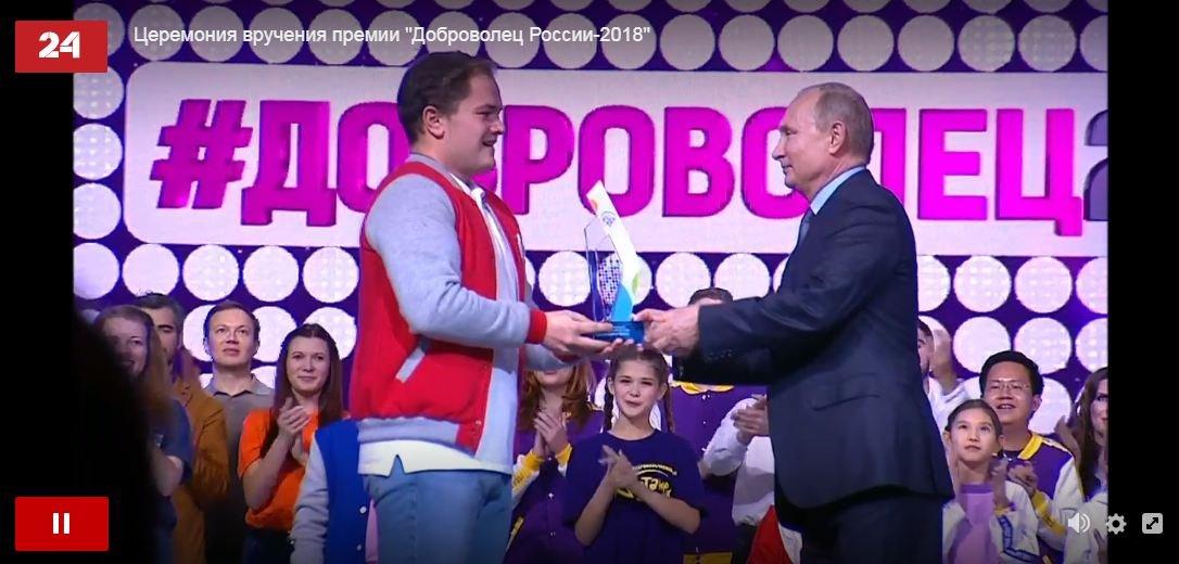Страна, где развито добровольчество: Путин наградил смоленского волонтера за реализацию успешного проекта «Здоровое село»