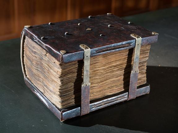 Древнейший датированный список русской летописи.