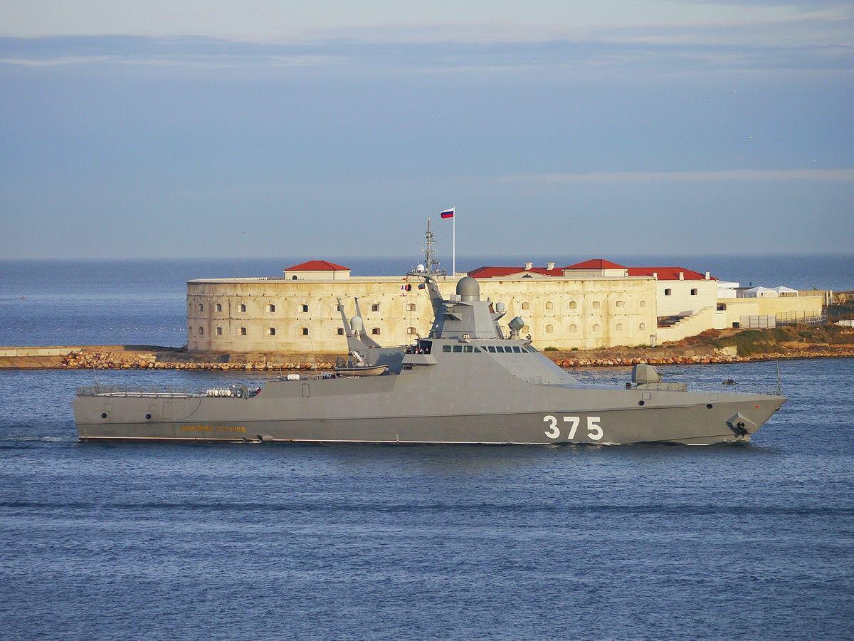Патрульный корабль «Дмитрий Рогачёв» впервые прибыл в Севастополь