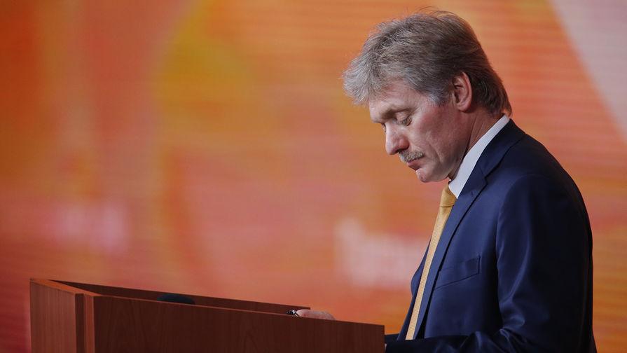 Песков прокомментировал стрельбу в Кизляре