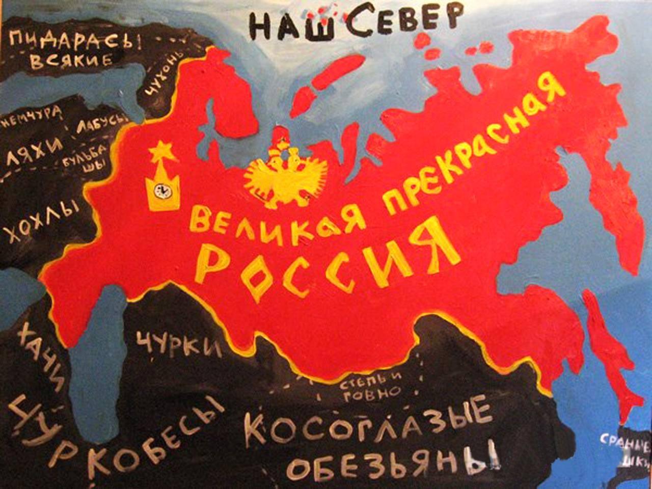 Почему русским не живётся мирно?