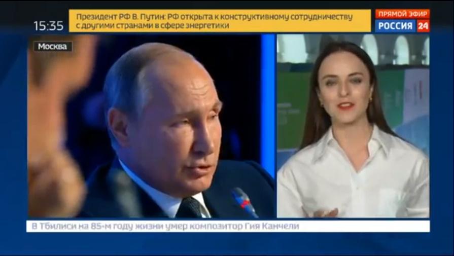 «Скоро они грохнутся»: Путин рассказал о необходимости дедолларизации