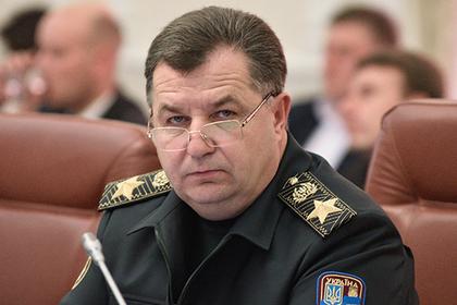 Нападайте,мы готовы: Министр обороны Украины заявил о готовности к вторжению России