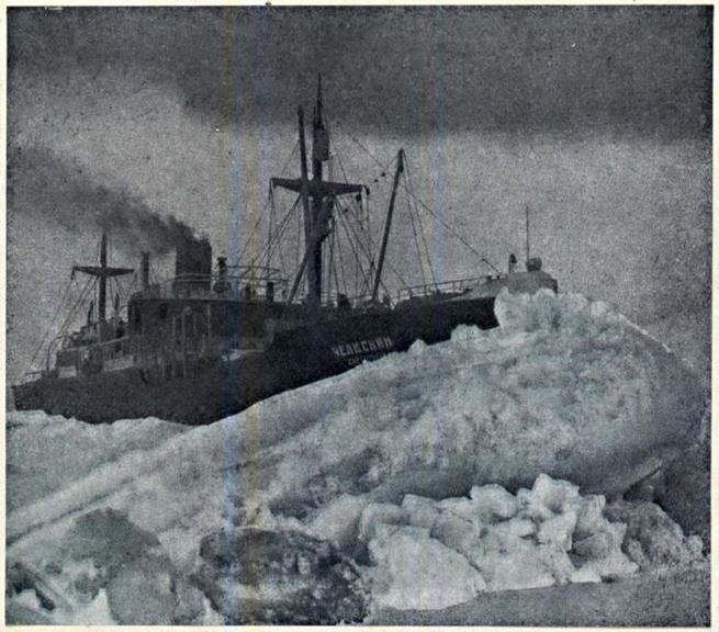 Вот поэтому Арктика наша. К 83-летию экспедиции челюскинцев