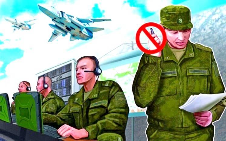 Плакаты по информационной безопасности Российской армии
