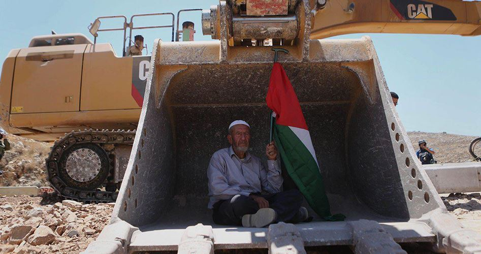 Палестина 2017: Прощай, Ваши…
