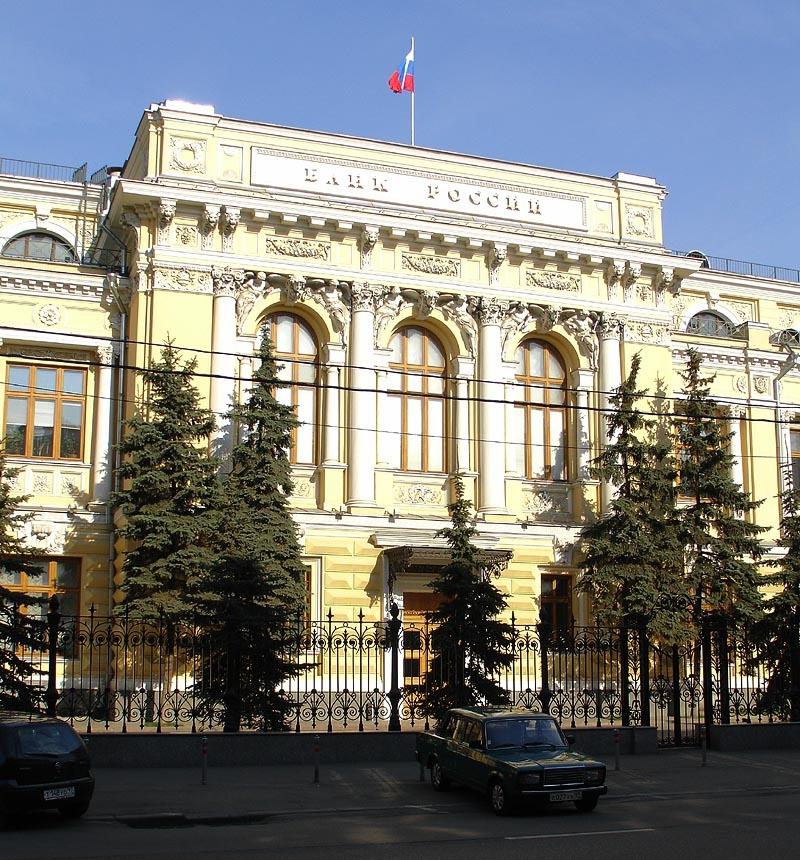 ЦБ лишил лицензий два московских банка