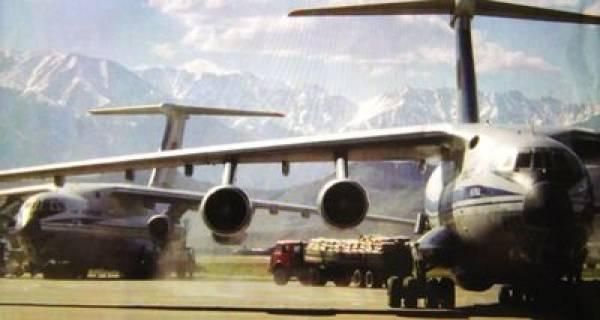 Особый авиаотряд: упразднили и забыли