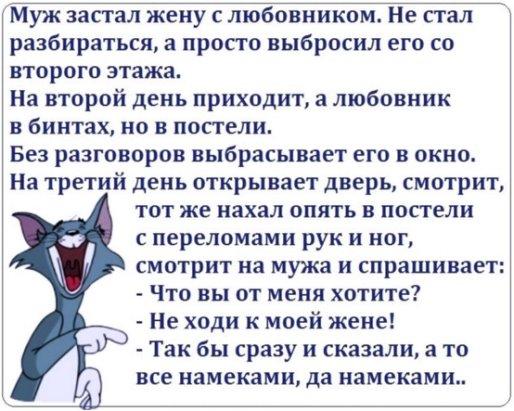 Русская жена пасматрил муж спит ана пазвала саседу порно восточное видео