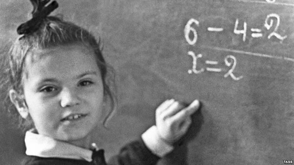 Про советское образование