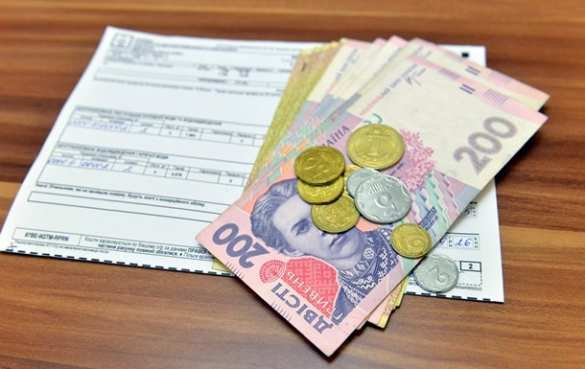 Во избежание восстания: украинские власти остановили рассылку квитанций за отопление