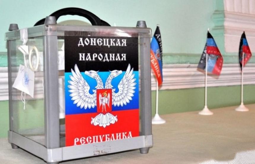 В ДНР и ЛНР стартовали первые в истории Донбасса праймериз