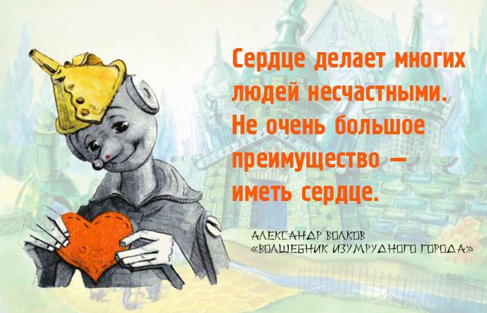 10 открыток с философскими м…