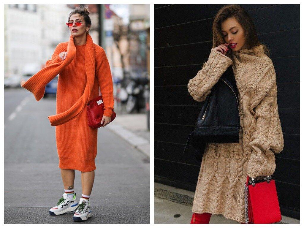 Что сейчас носят те, кто считает себя модной