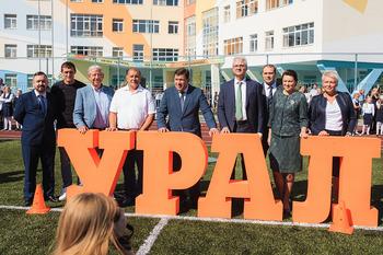 «МАТЧ 200 на 11» вошел в тройку лучших PR-проектов Урала