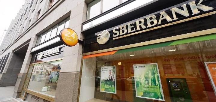 Сбербанк прокомментировал поданный против него в США иск