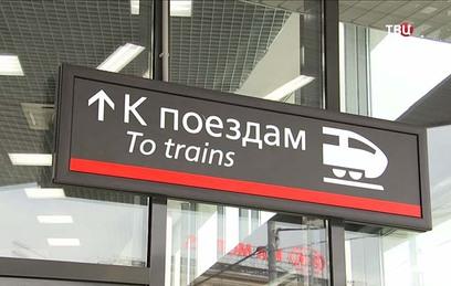 За 10 месяцев работы МЦК воспользовались 78 млн пассажиров