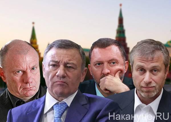 США ставят российским олигар…