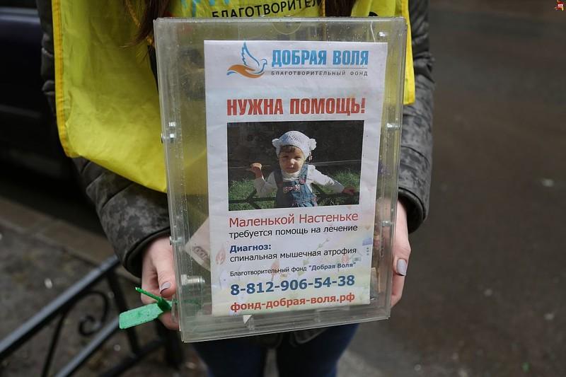 Лжеволонтеры с урнами собирают на улицах по 4 миллиона в месяц
