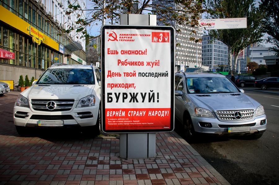 Только раскулачивание: Россияне резко улучшили отношение к предпринимателям, показал опрос