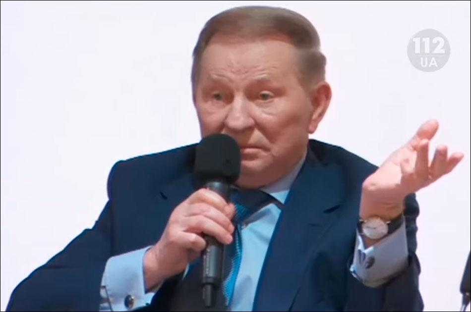 Кучма вдруг врезал правду-матку перед согражданами: видео и перевод.