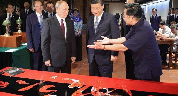 Подляны Путина...