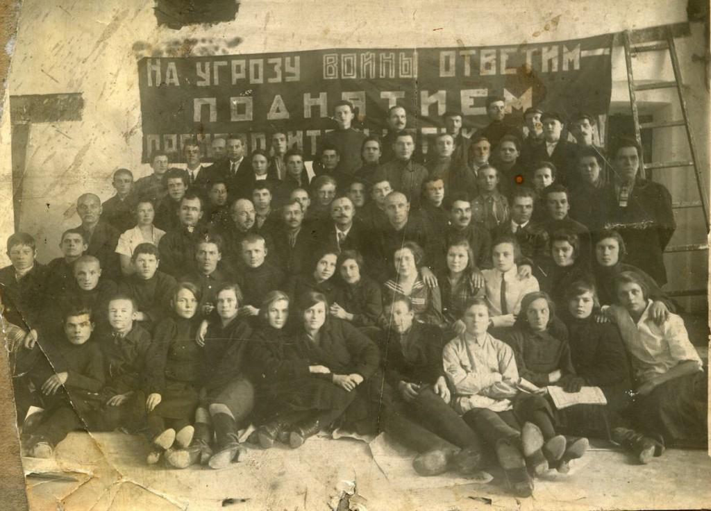 Первая молодежная производственная бригада
