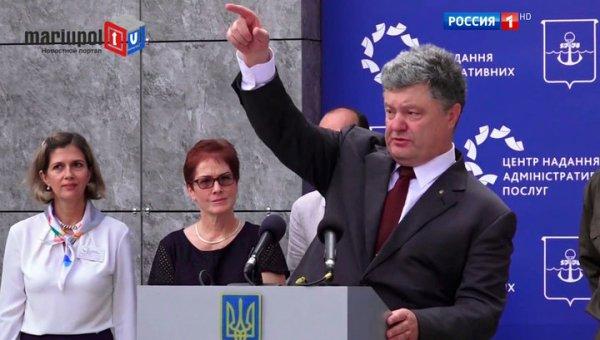 Почему Порошенко отказался признать Донбасс оккупированным