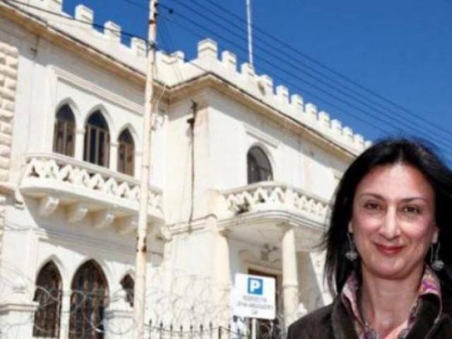 """На Мальте взорвана автор расследований """"панамских оффшоров"""""""