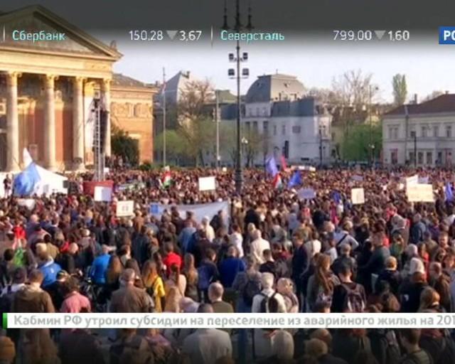 Венгрию интересует, почему Университет Сороса неприкасаем