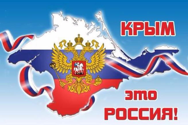 Неприятные отзывы для Украины...