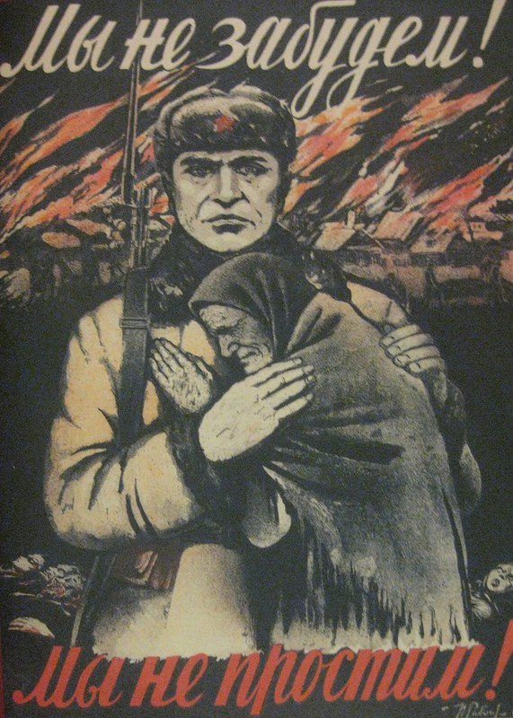 идеология фашизма, что творили гитлеровцы с русскими прежде чем расстрелять, что творили гитлеровцы с русскими женщинами, зверства фашистов над женщинами, издевательства фашистов над мирным населением