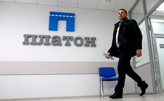 Медведев изменил тариф систе…