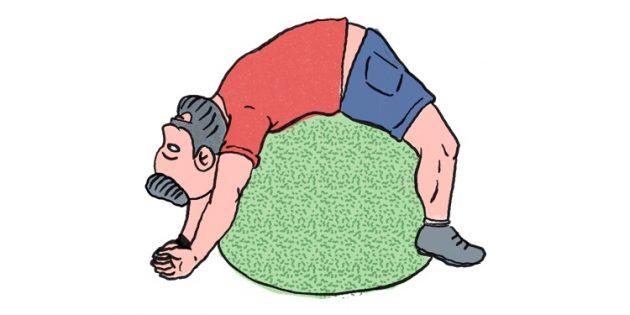 Как избавиться от боли в мышцах: упражнения с гимнастическим мячом