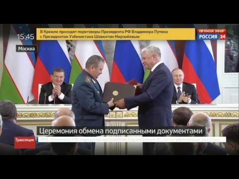 Диктор Кремля развеселил зал оговоркой про главу МВД и фразой «тьфу, извините»