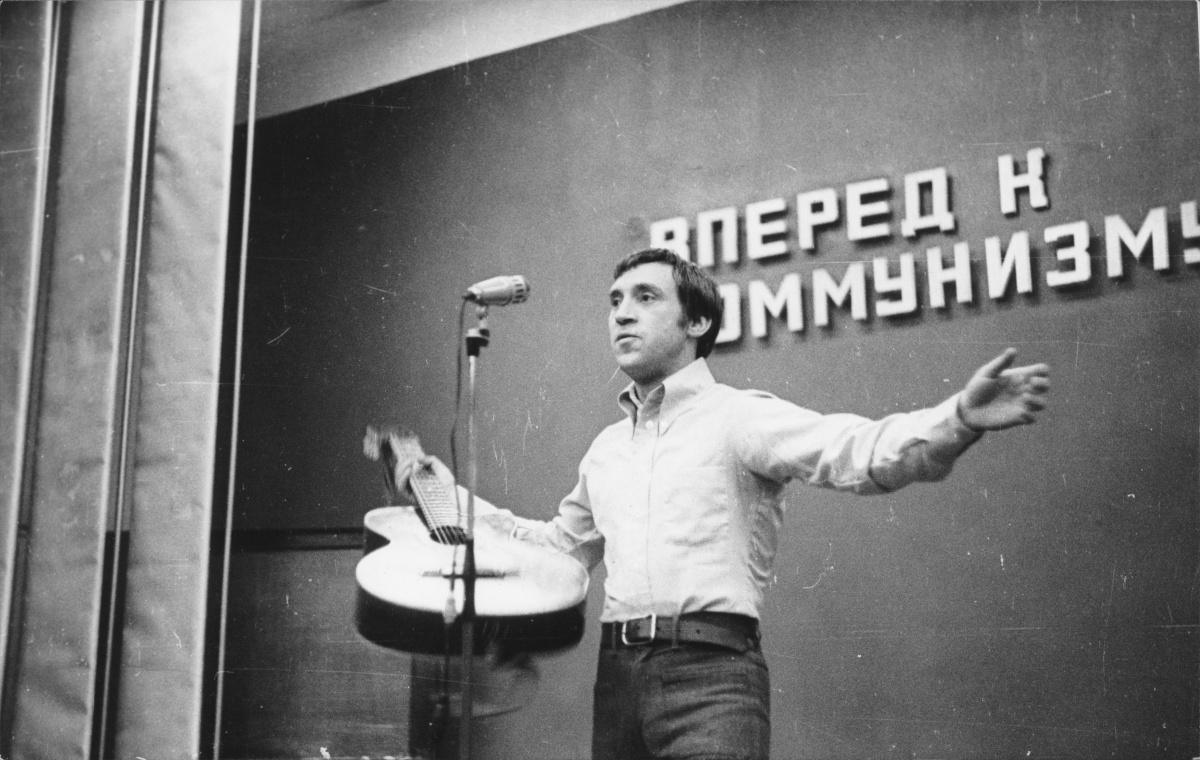Владимир Высоцкий  Фразы