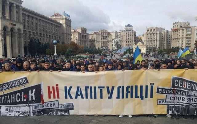 Украинские игры вокруг перемирия на Донбассе