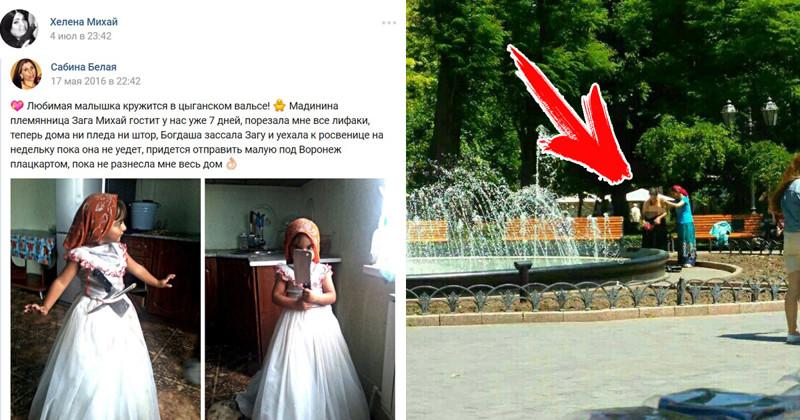 Ай Нанэ Нанэ: как живут современные цыгане в России дети, конь, прикол, россия, спиннер, цыгане, юмор