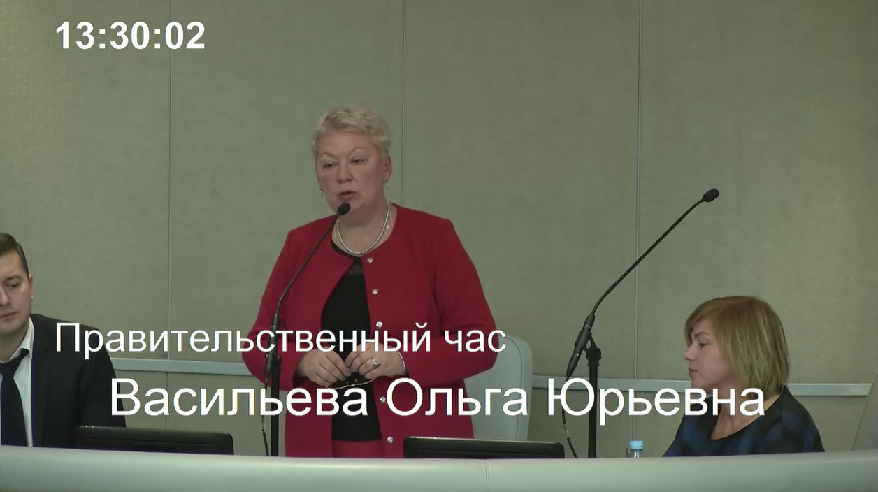 Ольга Васильева: «Школа не может быть вне государства»