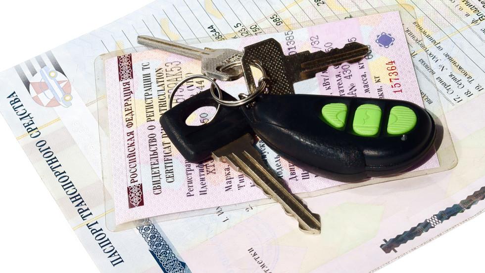 Готовится масштабная реформа регистрации автомобилей