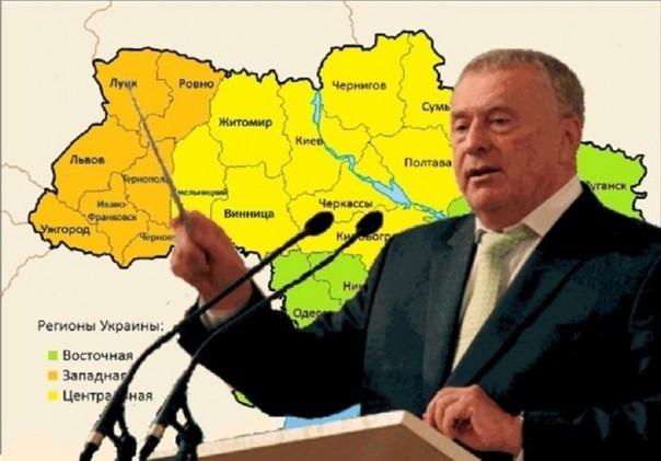 Принято говорить, что Жириновский - клоун, а вот посмотрите, как он говорил об Украине ещё в 92-м году..