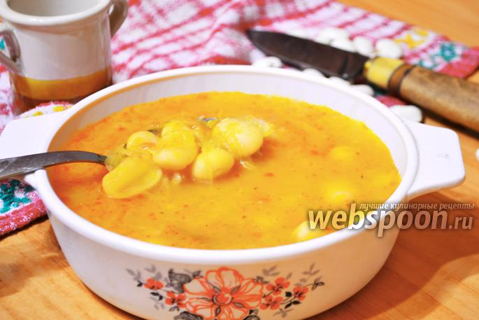 Суп по-венгерски рецепт с пошагово