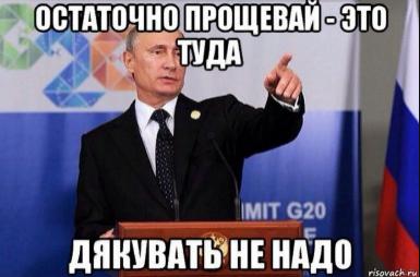 Юлия Витязева: Порошенко опять о войне. Путин опять не явился