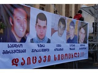 «Стрелять по всем на Майдане» Грузинские снайперы рассказали о заказчиках