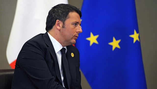 Премьер-министр Италии Матте…