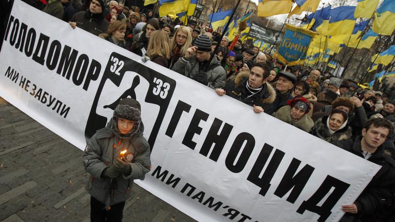 Times of Israel: Россия предостерегла Израиль от признания украинского голодомора геноцидом